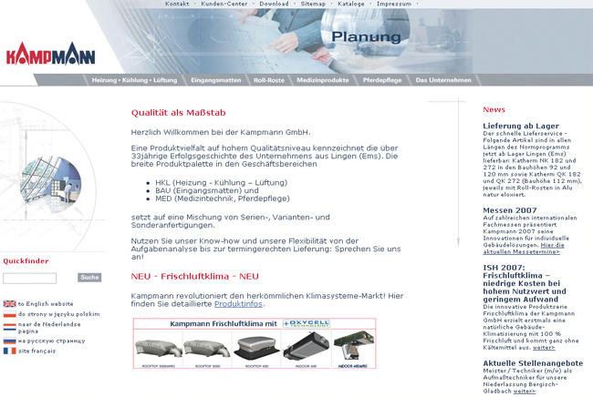 Old screenshot of the www.kampmann.de website
